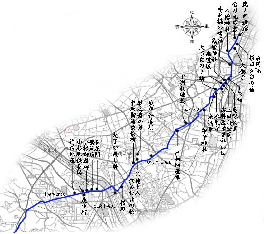 2005/05/21 旧中原街道を行く
